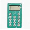 图片 顶伯笃行 A10手持无线评分器和评分主机以及相关软件服务/保修一年