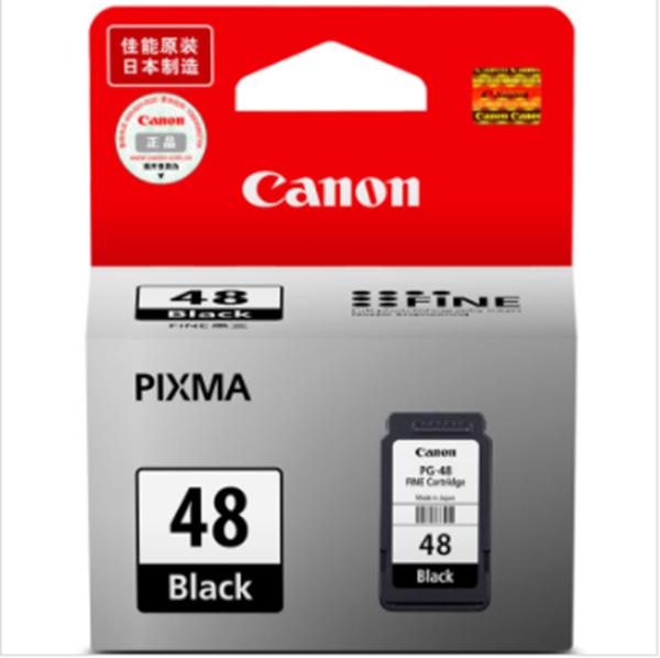 图片 佳能(Canon) PG-48(佳能E488彩色打印机)黑色墨盒