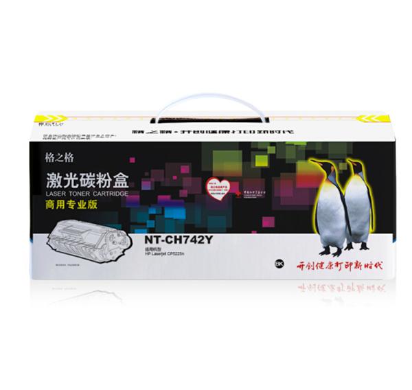 图片 格之格NT-CH742FY(黄色墨盒)适用于HP color Laser jet cp5225