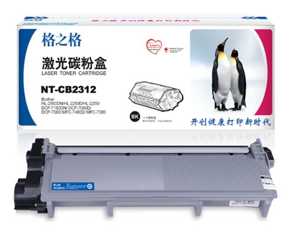 图片 格之格 NT-CB2312 黑色粉盒
