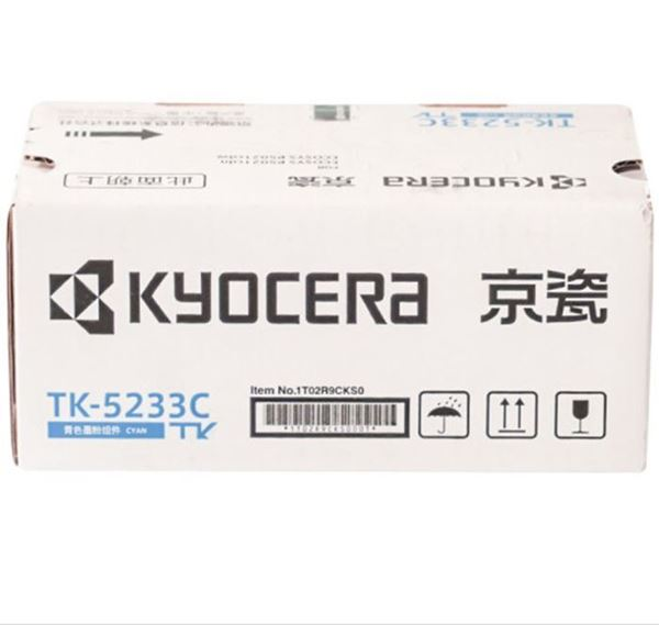 图片 京瓷TK-5233C原装墨粉盒2200页(青色)