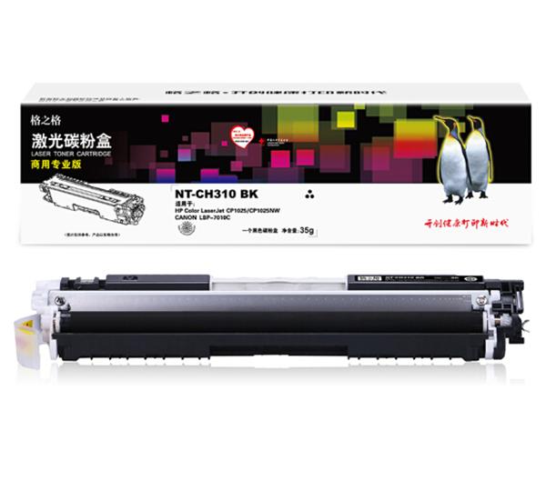 图片 格之格NT-CH201FCBK碳粉盒1500页(适用于惠普M252dw打印机硒鼓)(黑色)