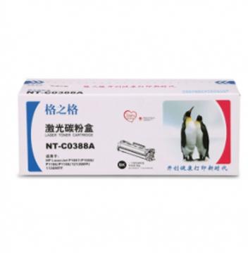 图片 格之格 NT-C0388A 黑色硒鼓  适用HP Laserjet P1007/P1008/1106/1108