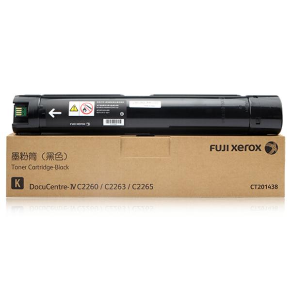 图片 富士施乐CT201438粉盒450g(适用于富士施乐C2260)黑色