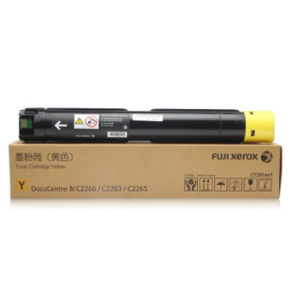 图片 富士施乐CT201441粉盒280g(适用于富士施乐C2260)黄色