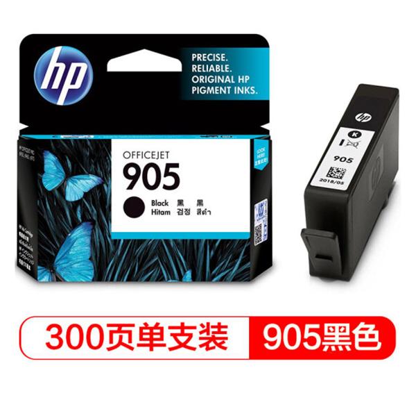 图片 惠普(HP)T6M01AA 905  原装墨盒300页(适用于HP 6960)黑色 墨盒