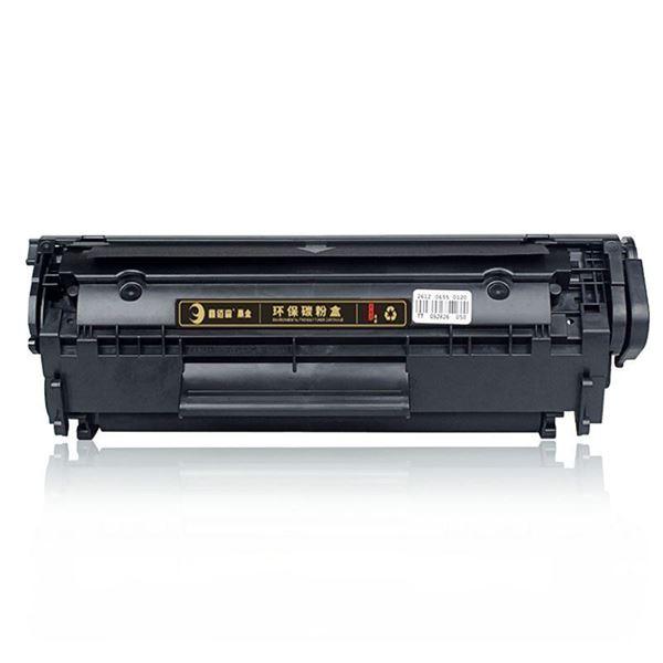 图片 鑫佰森 黑金版TT-X204D粉盒