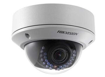 图片 海康威视DS-2CD2745EF-IS/ZC半球型网络摄像机
