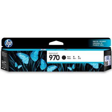 图片 HP页宽打印机耗材HP970黑色页宽打印机耗材CN621AA